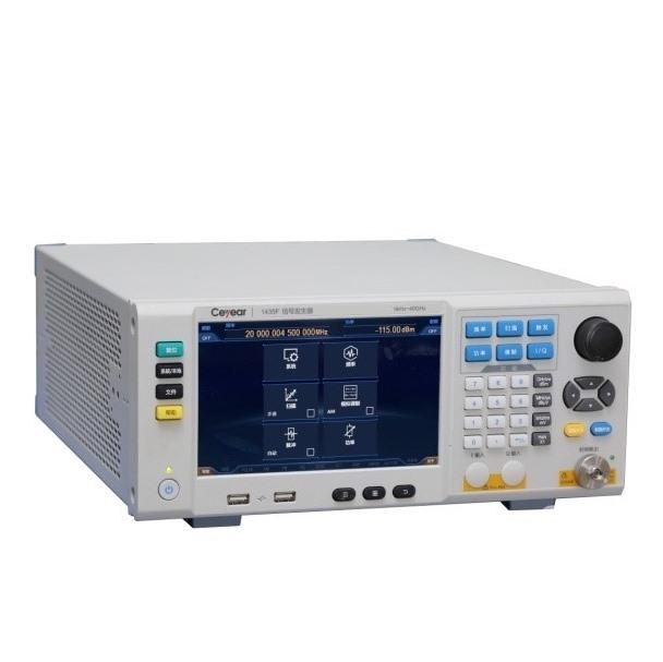 1435A/B/C/D/F 信号发生器