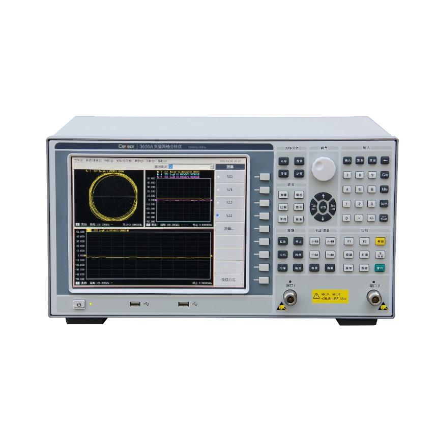 3656A矢量网络分析仪