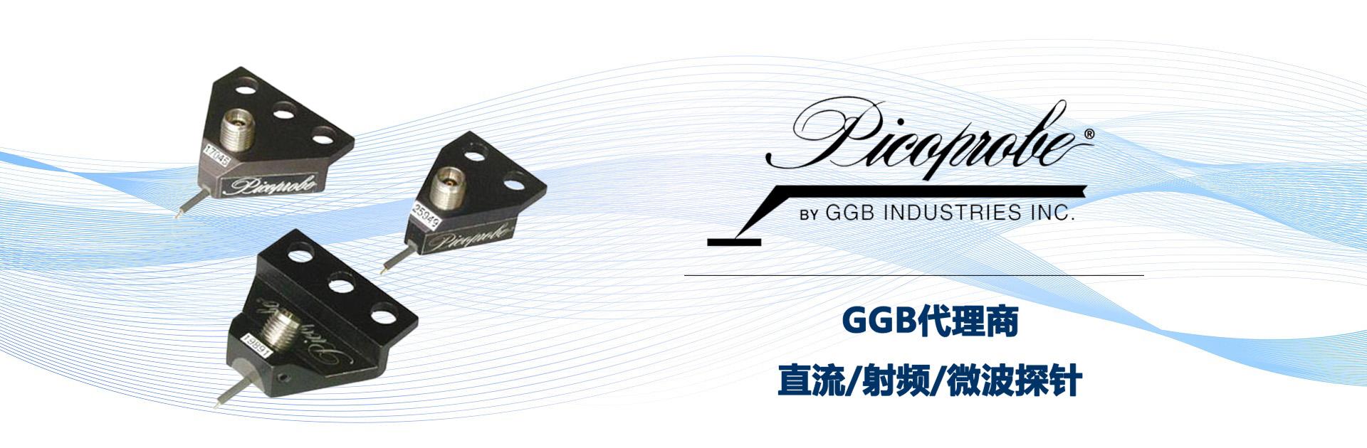 GGB射频火狐体育app安卓版